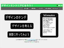 20130424-112155-4375.jpg